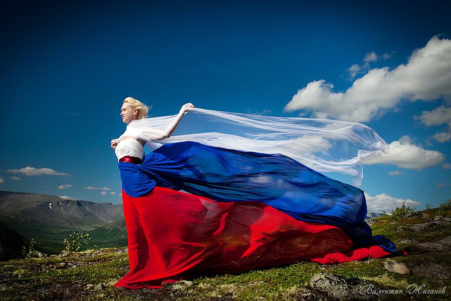"""Акция """"Я - гражданин России"""""""