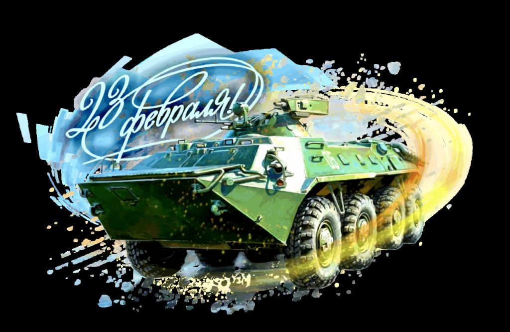 Музакально-литературная программа «Мы не дрогнем в бою за Россию свою»