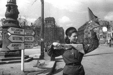 Женщина на войне